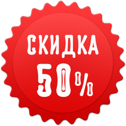 Предложение года: «Летняя скидка в 50% на услуги «Красногорского портала»