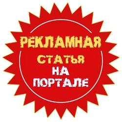 Действенная реклама на сайте NEWS.krasnogorsk.ONLINE + рассылка по социальным сетям в преддверии Нового года 2018.