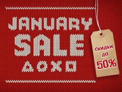 Январские скидки 2018 на баннерную рекламу в Интернете до 50% для жителей Красногорска.