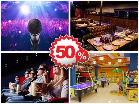 Реклама для кафе, баров, ресторанов, кинотеатров, развлекательных и концертных залов в Красногорске!